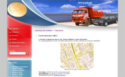 http://www.impexauto.ru